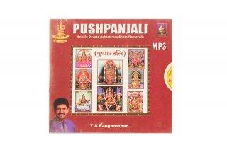 プシュパーンジャリ(神々の108の御名:MP3CD1枚組)