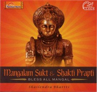 Mangalam Sukt & Shakti Prapti