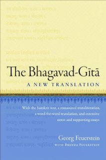 The Bhagavad-Gita: A New Translation [ハードカバー]