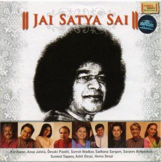 Jai Satya Sai