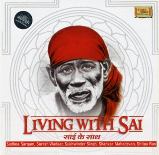 Living With Sai