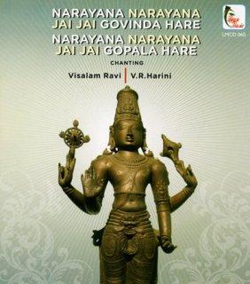ナーラーヤナ ナーラーヤナ ジェイ ジェイ ゴーヴィンダ ハレ(Visalam Ravi, V.R. Harini)