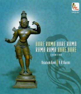 ハレ・ラーマ(Visalam Ravi, V.R. Harini)