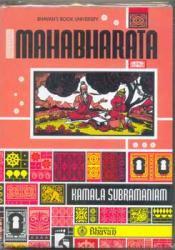 マハーバーラタ