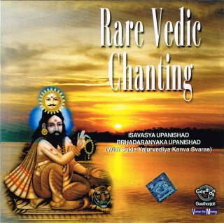 Rare Vedic Chanting vol.1