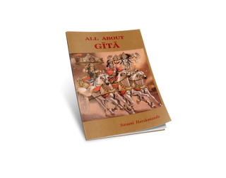 All about Gita (Swami Harshananda)