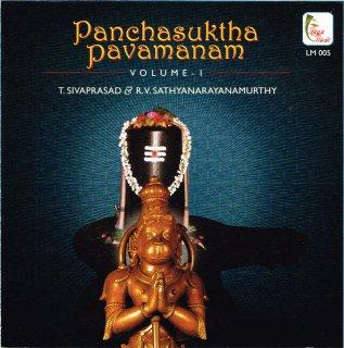 パンチャスークタ・パヴァマーナム(CD2枚組)