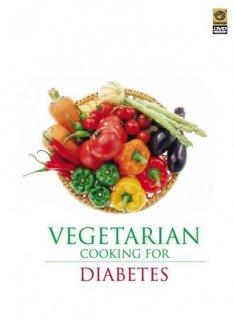 糖尿病のためのベジタリアン・クッキング
