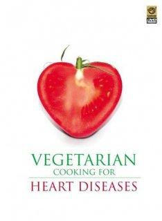 心臓病のためのベジタリアン・クッキング