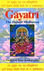 ガーヤトリー—究極の瞑想