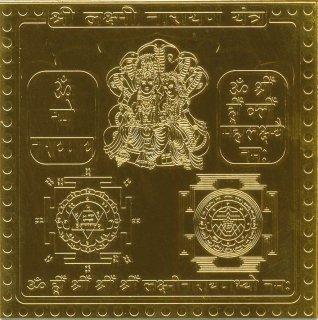 ラクシュミー・ナーラーヤナ・ヤントラ(約7.5cm×7.5cm)