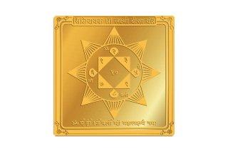 シッディダーヤカ・ラクシュミー・ビーサー・ヤントラ(約7.5cm×7.5cm)