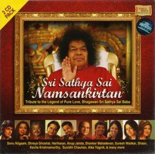 シュリー・サティヤ・サイ・ナーマサンキールタン(CD2枚組)