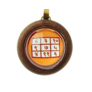 マンガラ・ヤントラ・ペンダント(木製)