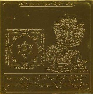 カーマーキャーデーヴィー・ヤントラ(約12.7cm×12.7cm)