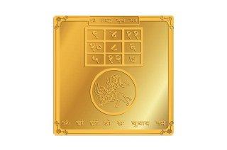 シッダ・ブダ・ヤントラ(約7.5cm×7.5cm)
