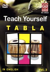 Teach Your Self Tabla(タブラのビート教則DVD) vol.3