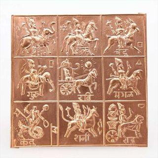 ナヴァグラハ・デーヴァター・ヤントラ(約6.4cm×6.4cm)