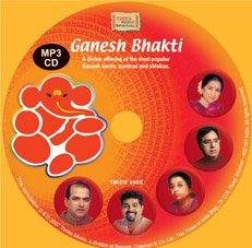 Ganesh Bhakti(MP3)