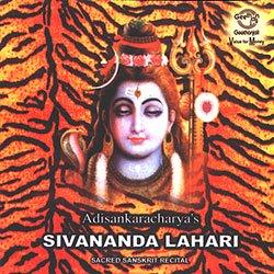 シヴァーナンダ・ラハリ