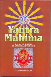 Yantra Mahima