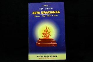 Arya Upaasanaa (Hawan - Why, When & How)