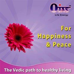 幸福と平安のためのヴェーダ・チャント