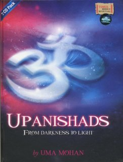 Upanishads - From Darkness to Light (CD2枚組)