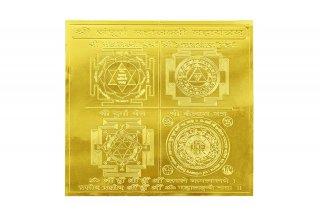 サンプールナ・マハーラクシュミー・ヤントラ(約23cm×23cm)(受注製作)