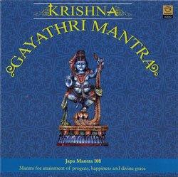 クリシュナ・ガーヤトリー・マントラ(Japa Mantra 108)