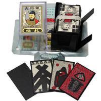 【日本の伝統ゲーム】株札 大将軍