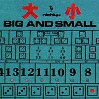 【ゲームマット】大小レイアウト G142-5