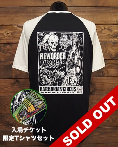 NEW ORDER CHOPPER SHOW 2018限定