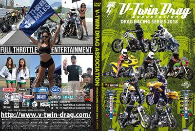 V-Twin Drag Association 2018 DVD