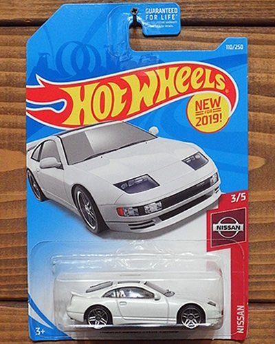 【Hot Wheels】NISSAN 300ZX TWIN TURBO -WH-
