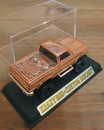 CUSTOM '83 CHEVY SILVERADO 4x4 -B.O.P.-