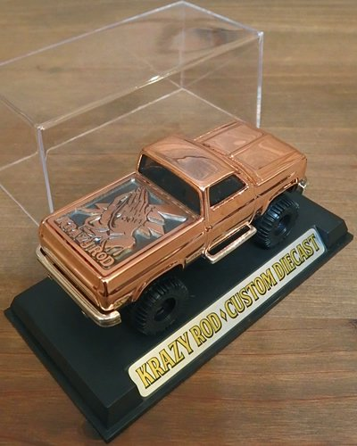 CUSTOM '83 CHEVY SILVERADO 4x4 -Praying Hands-