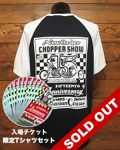 NEW ORDER CHOPPER SHOW 2020限定