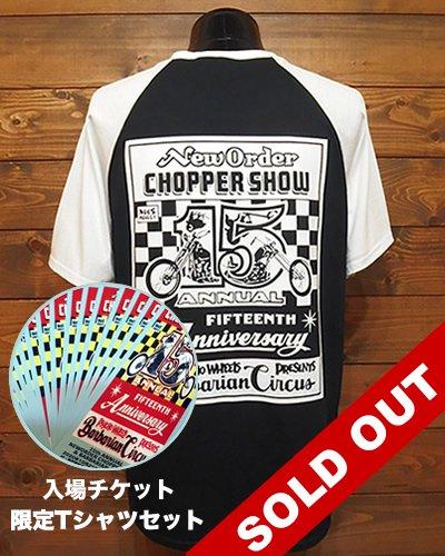 NEW ORDER CHOPPER SHOW 2020限定