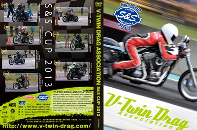 V-Twin Drag Association -VDA- 2013
