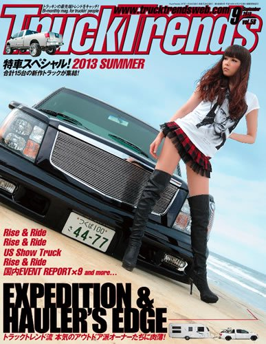 TruckTrends Vol.58