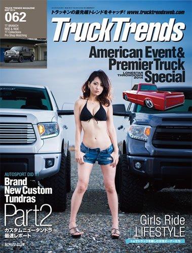 TruckTrends Vol.62