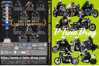 V-Twin Drag Association 2015 DVD