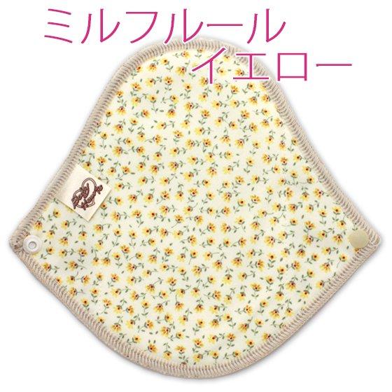 布ライナープチサイズ(防水なし)ミルフルールイエロー【オーガニックコットン使用】【ベイビーハーツ】