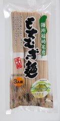 もちむぎ麺乾麺(80g×3束)