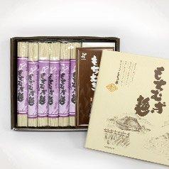 もちむぎ乾麺:麺80g×6束(6人前)めんつゆ付