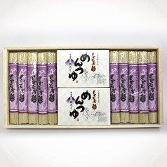 もちむぎ乾麺:麺80g×10束(10人前・木箱入)めんつゆ付
