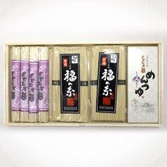もちむぎ麺セット:乾麺80g×4束・素麺50g×10束(木箱入)めんつゆ付