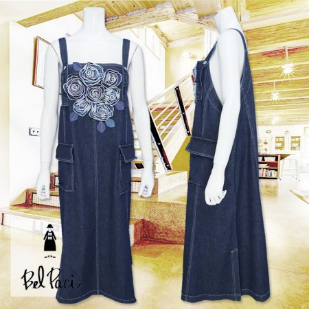 ジャンパースカート【BelPaci(ベルパーチ)】BP60116−紺