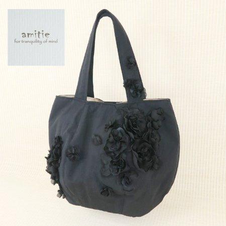 バッグ【amitie(アミティエ)】AM203617−黒x黒花